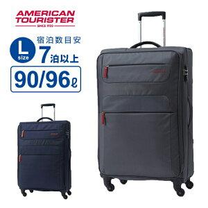 10%OFFクーポン配布中!スーツケース Lサイズ アメリカンツーリスター サムソナイト スキー SKI スピナー77 Lサイズ ソフト 158cm以内 大型 大容量 超軽量 キャリーケース キャリーバッグ 旅行 ト