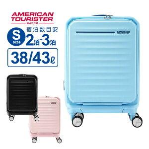10%OFFクーポン配布中!正規品 スーツケース 機内持ち込み Sサイズ アメリカンツーリスター サムソナイト FRONTEC フロンテック スピナー54 メンズ レディース ハードケース(ファスナー) 容量