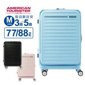 6/25限定!20%OFFクーポン!正規品 スーツケース Mサイズ アメリカンツーリスター サムソナイト FRONTEC フロンテック スピナー68 メンズ レディース ハードケース(ファスナー) 容量拡張 158cm以内 軽量