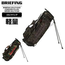 正規品 ゴルフバッグ キャディバッグ ブリーフィング BRIEFING CR-4 #02 キャディーバッグ スタンド 軽量 軽い 5分割 ゴルフボール ポケット グローブホルダー マルチカムブラック ウッドランドカモ 迷彩 メンズ レディース brg203d22