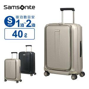 サムソナイト Samsonite スーツケース キャリーバッグプロディジー スピナー55 Sサイズ 機内持ち込み フロントポケット 4輪ダブルキャスター