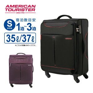 5/15限定!10%OFFクーポン!アメリカンツーリスター サムソナイト スーツケース キャリーバッグスカイ SKY スピナー55 4輪キャスター エキスパンダブル(容量拡張)機能 機内持ち込み