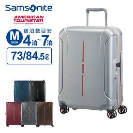 アメリカンツーリスター サムソナイト スーツケース MサイズTECHNUM テクナム スピナー68cm 158cm以内 軽量 大容量 エキスパンダブル 容量拡張 4輪ダブルキャスター キャリーバッグ トラベル 旅行 ハード