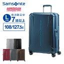 アメリカンツーリスター サムソナイト スーツケース LサイズTECHNUM テクナム スピナー77cm 158cm以内 軽量 大容量 エ…