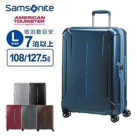 アメリカンツーリスター サムソナイト スーツケース LサイズTECHNUM テクナム スピナー77cm 158cm以内 軽量 大容量 エキスパンダブル 容量拡張 4輪ダブルキャスター キャリーバッグ トラベル 旅行 ハード