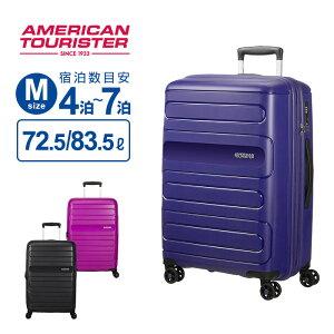 アメリカンツーリスター サムソナイト Samsonite スーツケース Mサイズ サンサイド スピナー68 ハード キャリーケース キャリーバッグ 158cm以内 容量拡張 大容量 軽量 ダブルキャスター かわい
