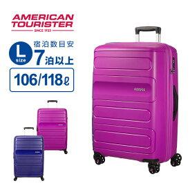 30%OFFクーポン!アメリカンツーリスター サムソナイト Samsonite スーツケース サンサイド スピナー77 Lサイズ ハード キャリーケース キャリーバッグ 158cm以内 容量拡張 大容量 軽量 100L以上 大型 4輪ダブルキャスター(8輪)