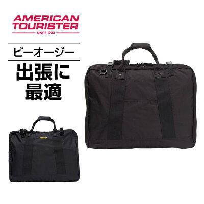 【送料無料】アメリカンツーリスターサムソナイトガーメントケースBOGスマートガーメントバッグ
