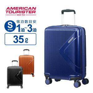 5/15限定!10%OFFクーポン!アメリカンツーリスター サムソナイト スーツケース キャリーバッグモダンドリーム Modern Dream スピナー554輪 ダブルキャスター 機内持ち込み 大容量