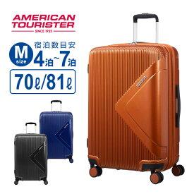 6/25限定!20%OFFクーポン!アメリカンツーリスター サムソナイト スーツケース キャリーバッグモダンドリーム Modern Dream スピナー694輪 ダブルキャスター 容量拡張 大容量