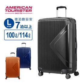 6/25限定!20%OFFクーポン!アメリカンツーリスター サムソナイト スーツケース キャリーバッグモダンドリーム Modern Dream スピナー784輪 ダブルキャスター 容量拡張 大容量