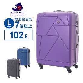 カメレオン サムソナイト Samsonite スーツケース キャリーバッグVERONA ベロナ スピナー76 Lサイズ TSAロック