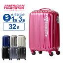 スーツケース 機内持ち込み Sサイズ アメリカンツーリスター サムソナイト Samsonite アローナライト 55cm キャリーケ…