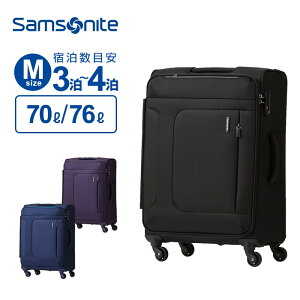 5/15限定!10%OFFクーポン!サムソナイト Samsonite スーツケース Mサイズ ASPHERE アスフィア 66cmエキスパンダブル容量拡張 キャリーケース キャリーバッグ ソフトケース ファスナー 70L以上80L未満