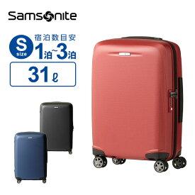 サムソナイト Samsonite スーツケース キャリーバッグStarfire スターファイアー スピナー55 Sサイズ 機内持ち込み ダブルキャスター
