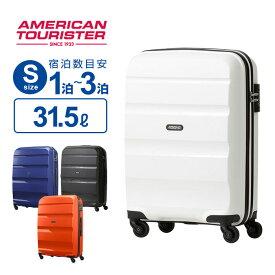【30%OFF】正規品 アメリカンツーリスター サムソナイト Samsonite スーツケースBON AIR ボンエアー Sサイズ 55cm 機内持ち込み ファスナータイプ 軽量 1泊〜3泊 出張 キャリーケース キャリーバッグ