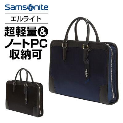 【送料無料】EL-LITEエルライトブリーフケースS日本製