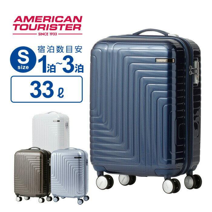 アメリカンツーリスター サムソナイト Samsonite スーツケースDARTZ ダーツ Sサイズ 55cm 機内持ち込みキャリーケース キャリーバッグ ファスナータイプ 4輪 ダブルキャスター 30L以上35L未満【gwtravel_d19】