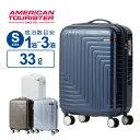 アメリカンツーリスター サムソナイト Samsonite スーツケースDARTZ ダーツ Sサイズ 5...