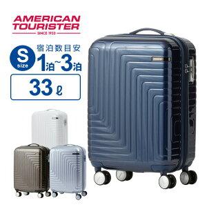 アメリカンツーリスター サムソナイト Samsonite スーツケースDARTZ ダーツ Sサイズ 55cm 機内持ち込みキャリーケース キャリーバッグ ファスナータイプ 4輪 ダブルキャスター(8輪) 30L以上35L未満