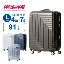アメリカンツーリスター サムソナイト Samsonite スーツケースDARTZ ダーツ Lサイズ 75cm 158cm以内キャリーケース キャリーバッグ ファスナータイプ 4輪 ダブルキャスター 90L以上100L未満