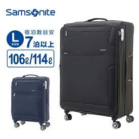 【30%OFF】サムソナイト アメリカンツーリスター スーツケース Lサイズ CROSSLITE クロスライト スピナー76 158cm以内 エキスパンダブル 容量拡張 軽量 大容量 ソフトケース キャリーバッグ キャリーケース