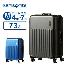 サムソナイト Samsonite スーツケース キャリーバッグRexton レクストン スピナー73 Mサイズ 158cm以内 フレームタイプ ダブルキャスター【outdoor_d19】