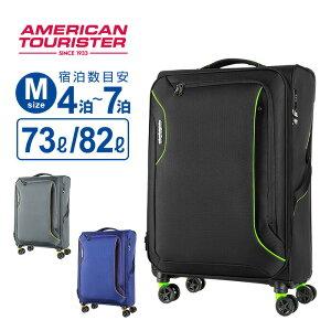 10%OFFクーポン配布中!アメリカンツーリスター サムソナイト Samsonite スーツケース キャリーバッグアップライト3.0S スピナー71 Mサイズ