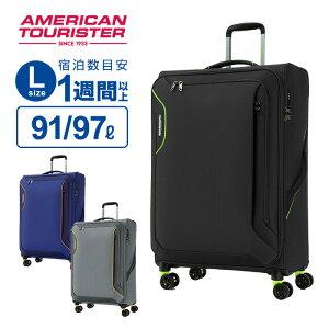 5/15限定!10%OFFクーポン!スーツケース Lサイズ アメリカンツーリスター サムソナイト アップライト 3.0S スピナー77 ソフト 容量拡張 158cm以内 大型 大容量 超軽量 キャリーケース キャリーバ