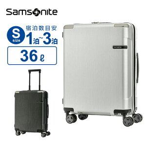 7/30 0時〜23:59!20%OFFクーポンサムソナイト Samsonite スーツケース キャリーバッグEvoa エヴォア スピナー55 Sサイズ 機内持ち込み