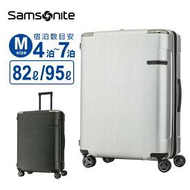 サムソナイト Samsonite スーツケース キャリーバッグEvoa エヴォア スピナー69 Mサイズ 158cm以内 エキスパンダブル