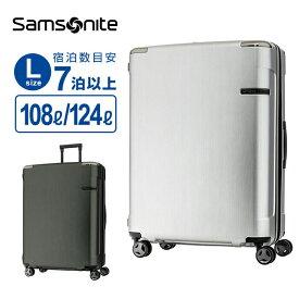 サムソナイト Samsonite スーツケース キャリーバッグEvoa エヴォア スピナー75 Lサイズ 158cm以内 エキスパンダブル