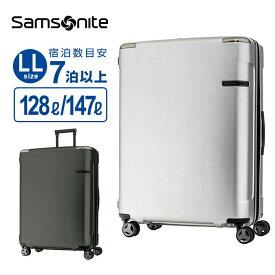 サムソナイト Samsonite スーツケース キャリーバッグEvoa エヴォア スピナー81 LLサイズ エキスパンダブル 容量拡張 ダブルキャスター