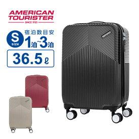 【30%OFF】アメリカンツーリスター サムソナイト スーツケース キャリーバッグAir Ride エアー ライド スピナー55 4輪 サスペンション内蔵ダブルキャスター 機内持ち込み 大容量