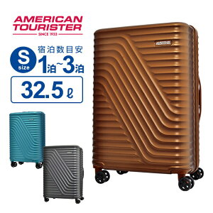 アメリカンツーリスター サムソナイト Samsonite スーツケース キャリーバッグHIGH ROCK ハイロック スピナー55 Sサイズ 4輪 ダブルキャスター 機内持ち込み おしゃれ TSAロック 超軽量