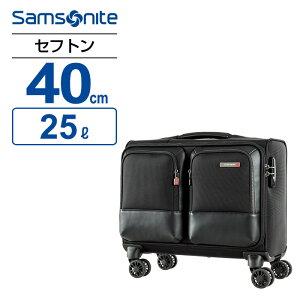 サムソナイト Samsonite スーツケース キャリーバッグSEFTON セフトン ローリングトート スピナー 機内持ち込み 出張 ビジネスキャリー ダブルホイール ノートPC収納 高密度ナイロン