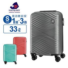 カメレオン サムソナイト スーツケース キャリーバッグワイキキ WAIKIKI スピナー55 機内持ち込み 4輪ダブルキャスター 158cm以内 Sサイズ ファスナー 大容量 軽量 ハード 海外旅行 トラベル キャリーケース おしゃれ