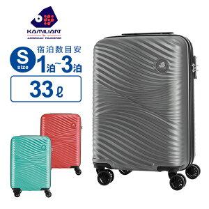 カメレオン サムソナイト スーツケース キャリーバッグワイキキ WAIKIKI スピナー55 機内持ち込み 4輪ダブルキャスター 158cm以内 Sサイズ ファスナー 大容量 軽量 ハード 海外旅行 トラベル キ