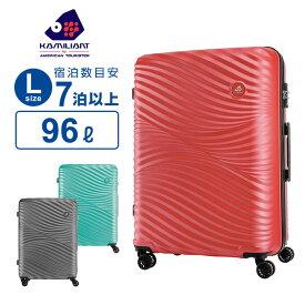 カメレオン サムソナイト スーツケース キャリーバッグワイキキ WAIKIKI スピナー75 4輪ダブルキャスター 158cm以内 Lサイズ ファスナー 大容量 軽量 ハード 海外旅行 トラベル キャリーケース おしゃれ