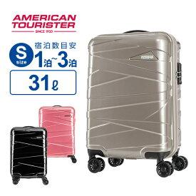 【50%OFF】アメリカンツーリスター サムソナイト スーツケース キャリーバッグラップ WRAP スピナー55 4輪ダブルキャスター 158cm以内