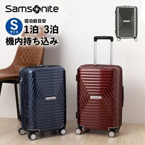 スーツケース 機内持ち込み Sサイズ サムソナイト Samsonite アストラ スピナー55 ハードケース 容量拡張 158cm以内 超軽量 キャリーケース キャリーバッグ 旅行 トラベル 出張 ASTRA