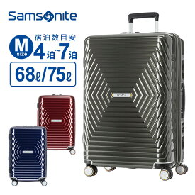 6/25限定!20%OFFクーポン!スーツケース Mサイズ サムソナイト Samsonite アストラ スピナー68 ハードケース 容量拡張 158cm以内 超軽量 キャリーケース キャリーバッグ 旅行 トラベル 出張 ASTRA