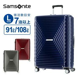 スーツケース Lサイズ サムソナイト Samsonite アストラ スピナー76 ハードケース 容量拡張 158cm以内 大型 大容量 超軽量 キャリーケース キャリーバッグ 旅行 トラベル 出張 ASTRA