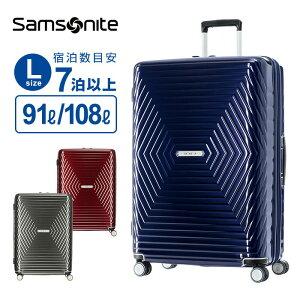 3/5限定!10%OFFクーポン配布中!スーツケース Lサイズ サムソナイト Samsonite アストラ スピナー76 ハードケース 容量拡張 158cm以内 大型 大容量 超軽量 キャリーケース キャリーバッグ 旅行 ト