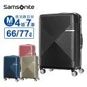 【40%OFF】正規品 サムソナイト Samsonite スーツケース キャリーバッグVolant ヴォラント スピナー68 Mサイズ 158cm…