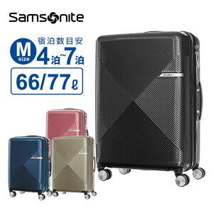 【40%OFF】正規品 サムソナイト Samsonite スーツケース キャリーバッグVolant ヴォラント スピナー68 Mサイズ 158cm以内 容量拡張 4輪ダブルキャスター(8輪) 旅行 トラベル キャリーケース 軽量 大容