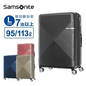 【40%OFF】正規品 サムソナイト Samsonite スーツケース キャリーバッグ Volant ヴォラント スピナー75 Lサイズ 158cm以内 容量拡張 4輪ダブルキャスター(8輪) 旅行 トラベル キャリーケース 軽量 大容量 1週間以上