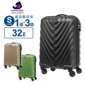 スーツケース 機内持ち込み Sサイズ カメレオン サムソナイト ARECA アレカ スピナー55 ハードケース 158cm以内 超軽量 キャリーケース キャリーバッグ 旅行 トラベル 出張 ARECA