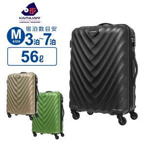 スーツケース Mサイズ カメレオン サムソナイト ARECA アレカ スピナー68 ハードケース 158cm以内 超軽量 キャリーケース キャリーバッグ 旅行 トラベル 出張 ARECA