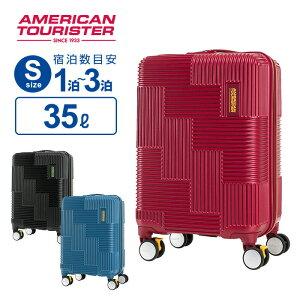 スーツケース 機内持ち込み Sサイズ アメリカンツーリスター サムソナイト ヴエルトン スピナー55 ハードケース 158cm以内 超軽量 キャリーケース キャリーバッグ 旅行 トラベル 出張